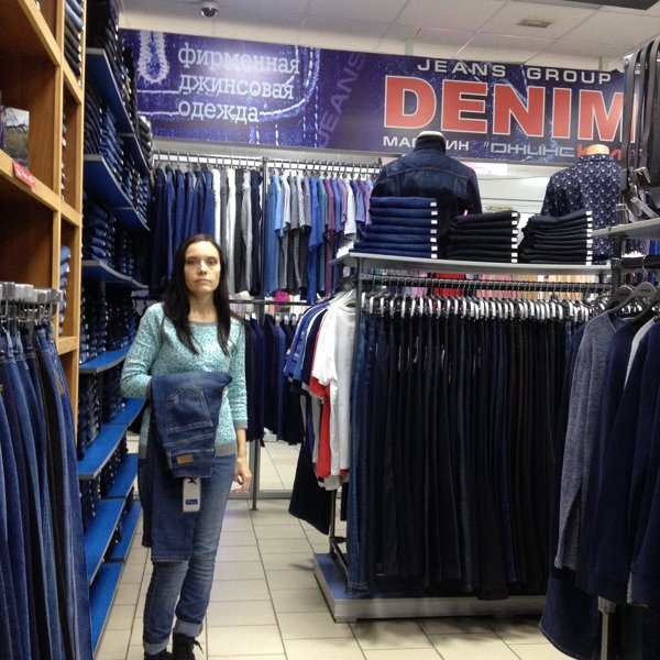 c4ae975491a Сеть магазинов «Denim» на рынке джинсовой одежды существует более 15 лет. В  «Denim» представлена джинсовая одежда всех направлений  casual