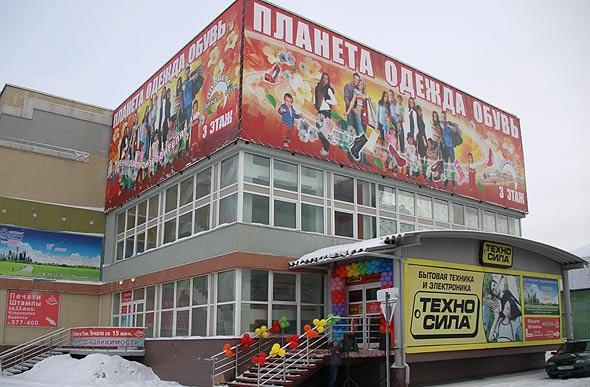 45bd35bac9b2 Обзор магазинов одежды в Омске   Распродажи, дисконты, скидки на ...