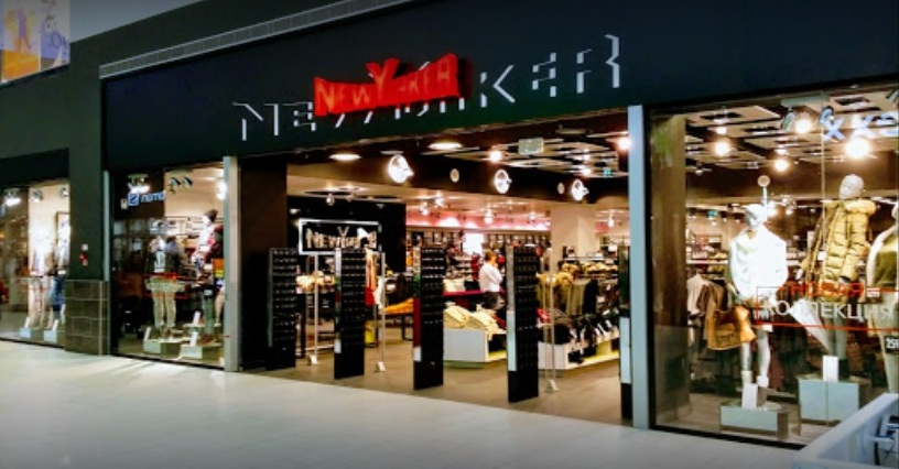 """3b05d891da3 Один из наиболее интересных магазинов одежды в торговом комлексе """"Мега"""". В  омском """"Нью-Йоркер"""" представлен каталог товаров на любой вкус –  подростковая"""