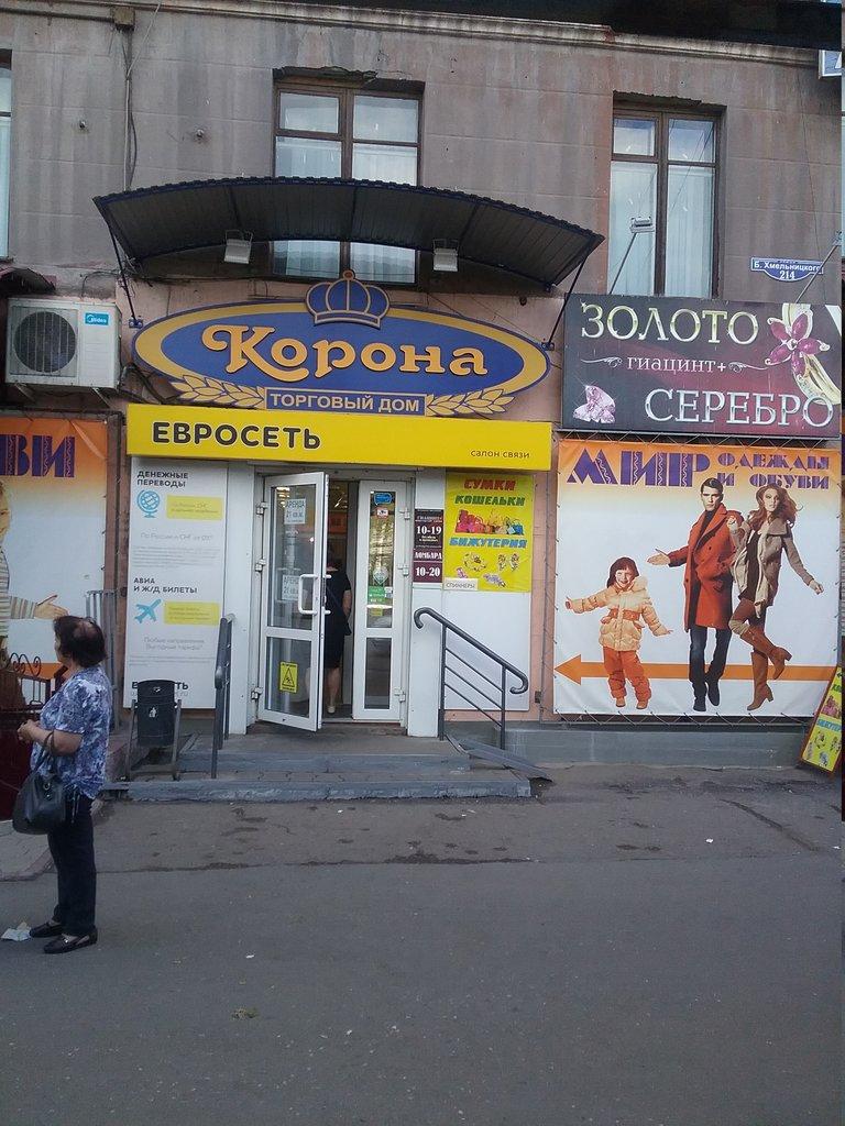 6b398c4d977 «Мир Одежды и Обуви» - это очень уютный милый магазин с достаточно не  высокими ценами. Каталог товаров сбивает с ног