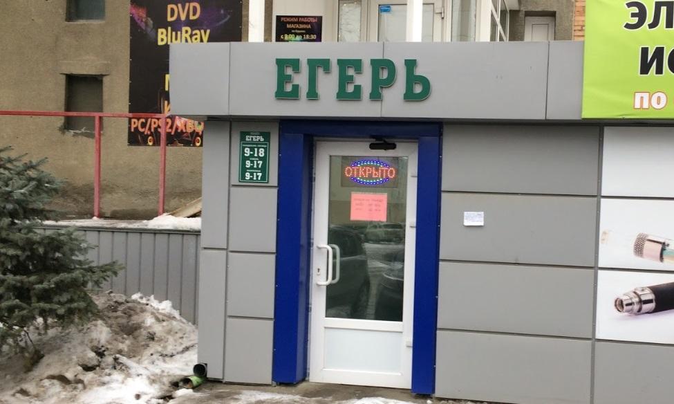 e0e9777b7f2 Обзор военторгов Саратова
