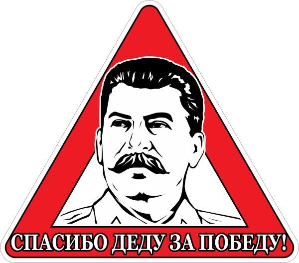 Подарки советской эпохи