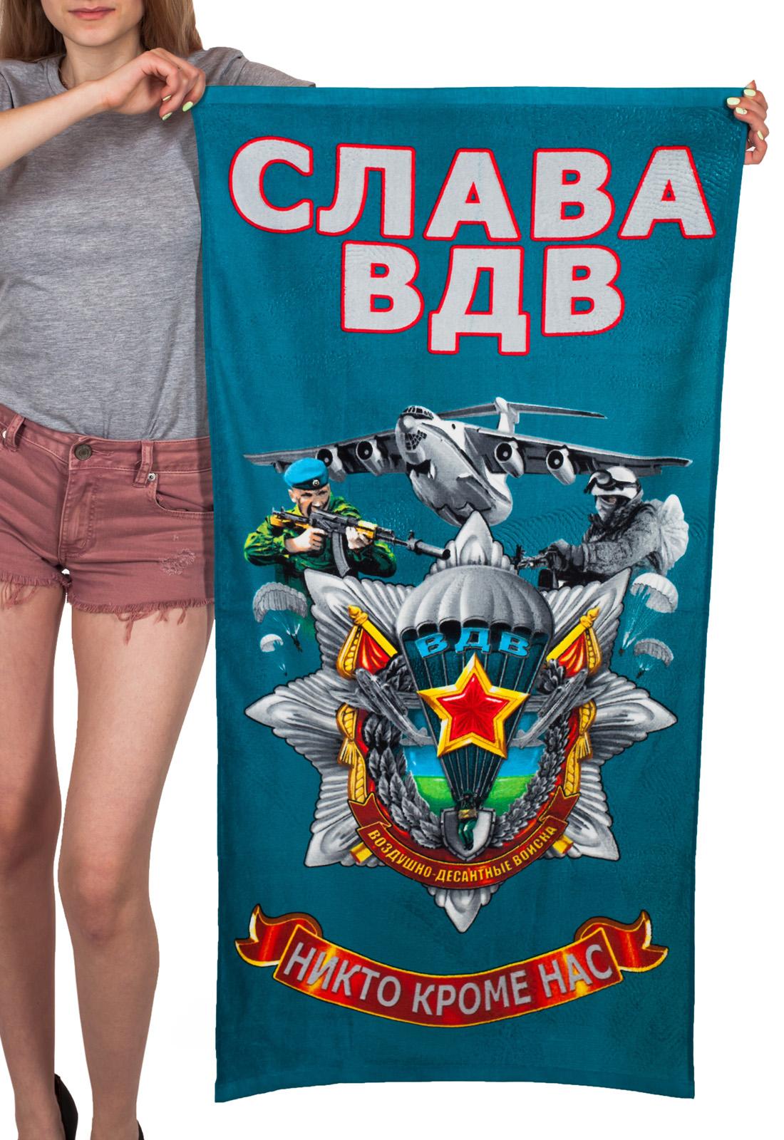 """Купить полотенце """"Слава ВДВ"""" по низкой цене в интернет-магазине"""
