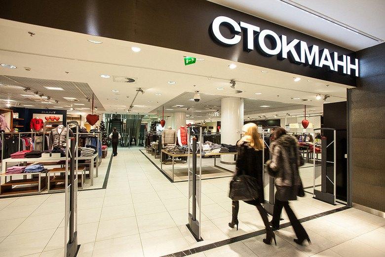 Дисконт-центры «Stockmann» специализируются на продаже обуви для всей  семьи, а также аксессуаров и товаров для дома. В каталоге одежды сток-центра  в Москве ... 6c9b06fb15c