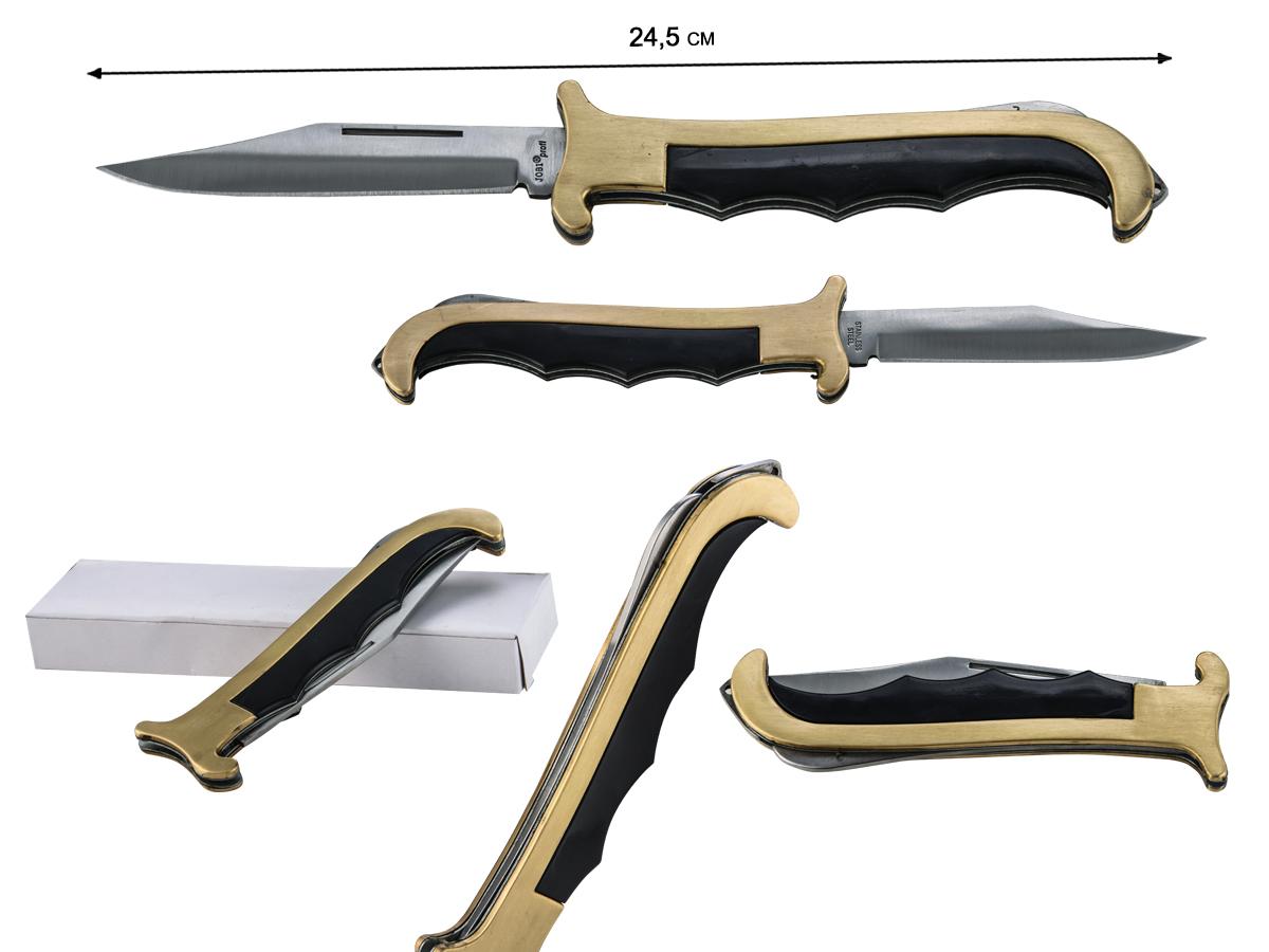 Складной нож Jobi Profi 245. Цена - 199 рублей