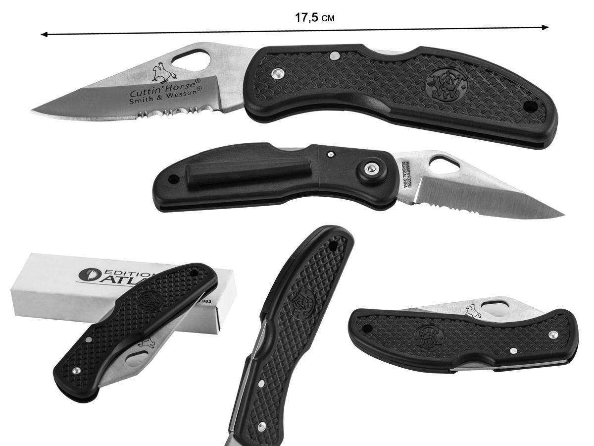 Складной нож Smith & Wesson CH001SER Cuttin Horse. Цена - 99 рублей
