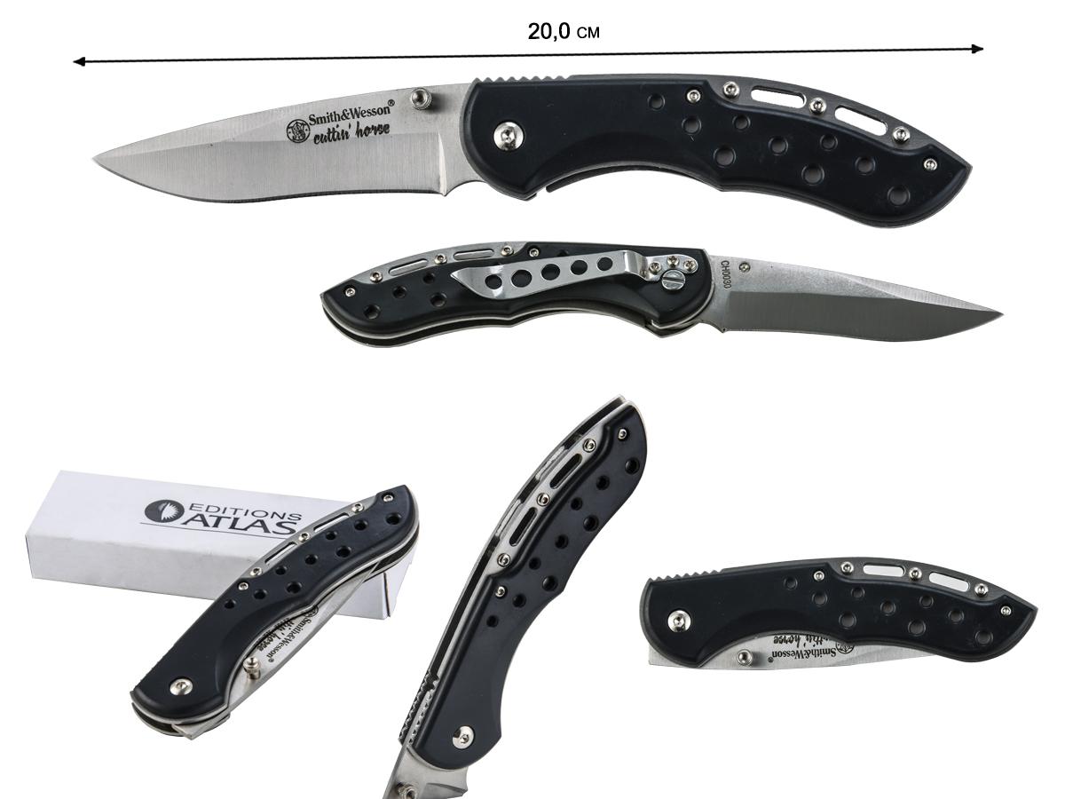 Smith & Wesson Cuttin' Horse CH0030 Folding Pocket Knife. Цена - 199 рублей