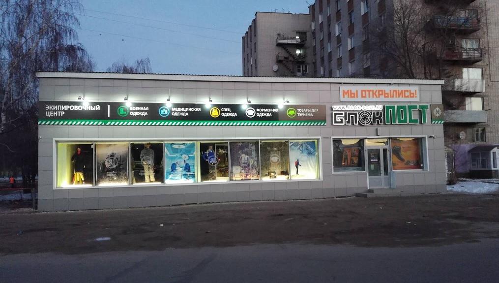 Работа в ульяновске свежие вакансии на утесе доска объявлений москва аренда жилья