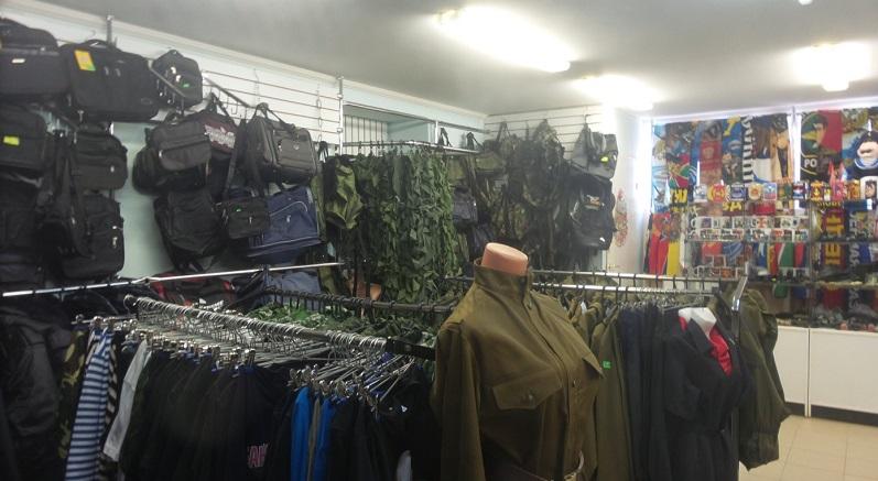 Продажа Магазин В Новгороде