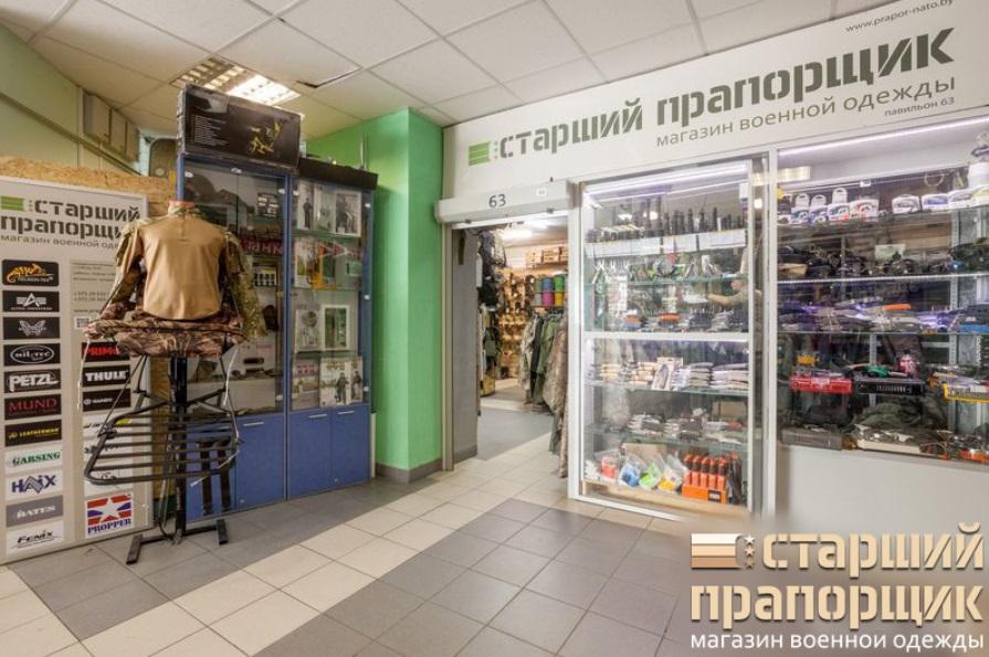 Магазин Прапорщик В Минске Каталог