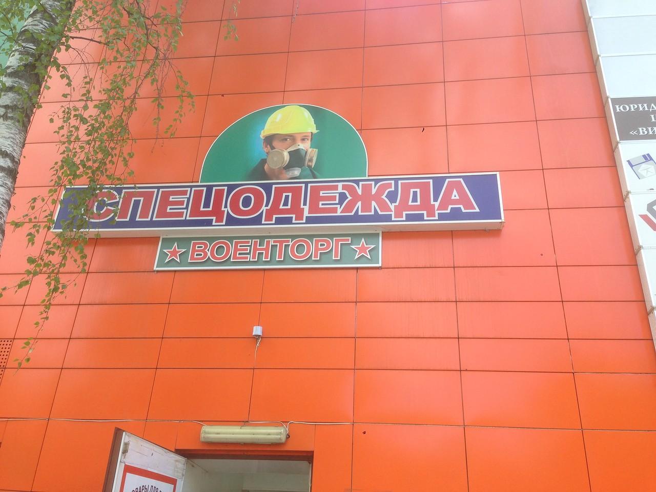 Пункты выдачи заказов в Москве СанктПетербурге и других