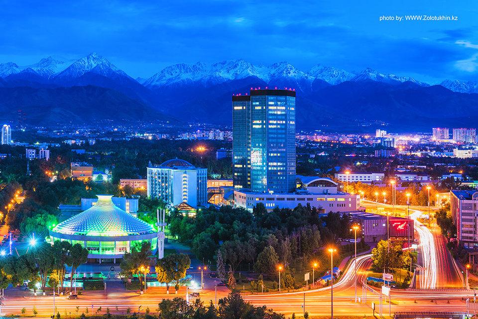 картинки город алма ата