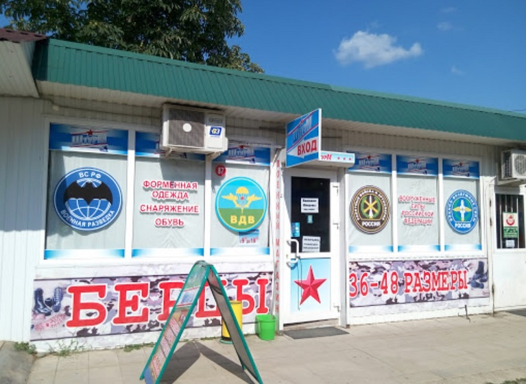 эдгар рыболовный интернет магазин