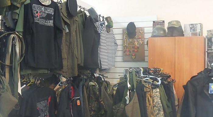 Купить Куртку Нижневартовск