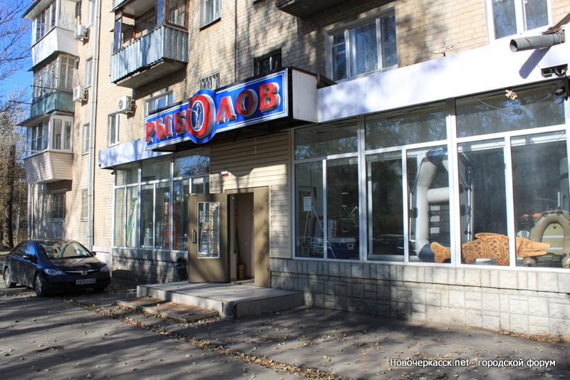 Купить футболку в Новочеркасске