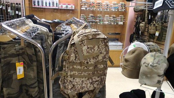 Магазин военторг красноярск цены костюмы