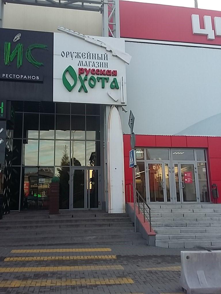 магазин экко в ростове на дону
