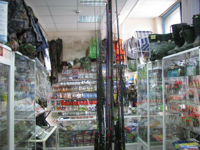 Рыболовный Магазин В Серпухове