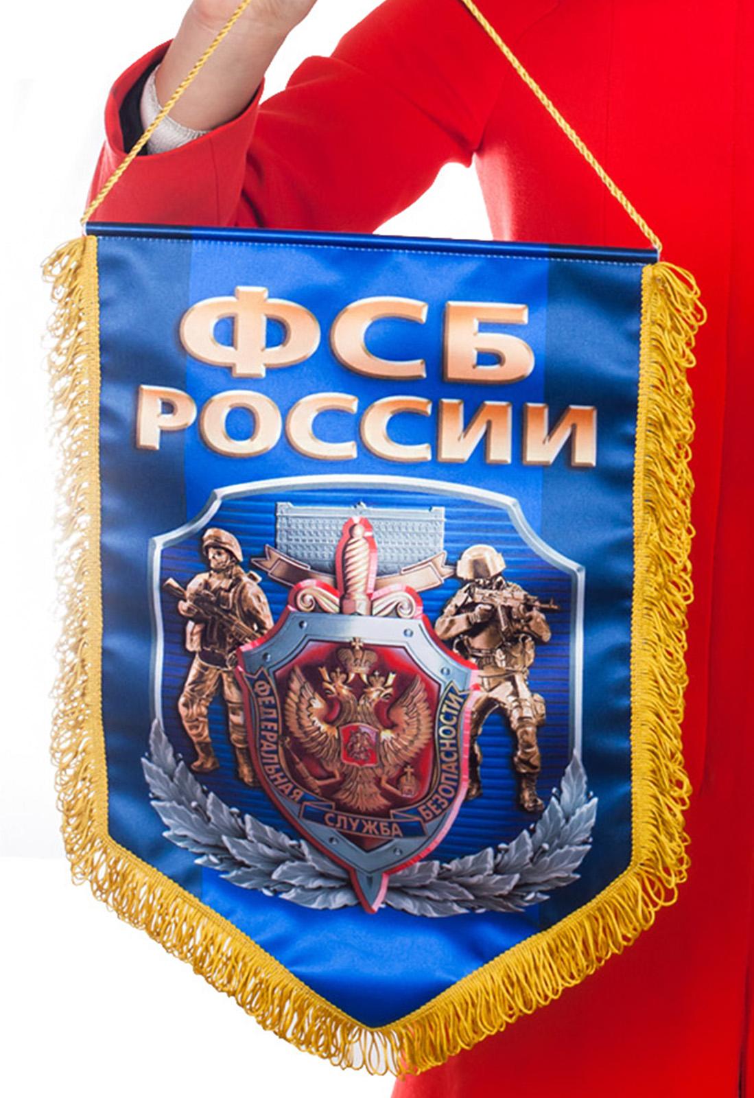 Заказать вымпел ФСБ России высокого качества изготовления