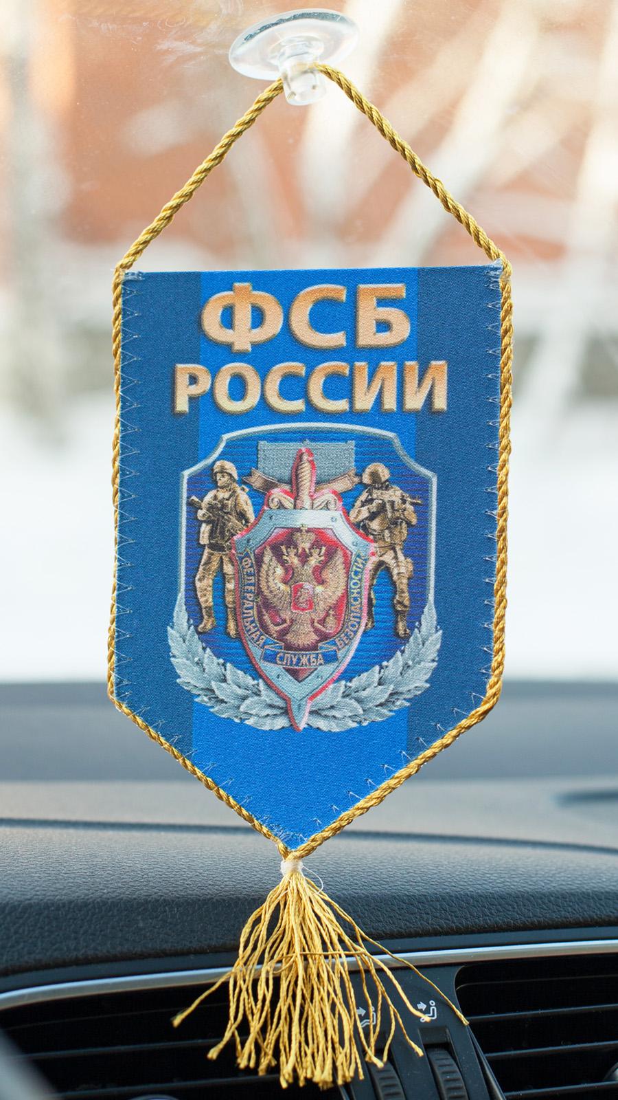 Заказать вымпел ФСБ в машину в качестве памятного сувенира