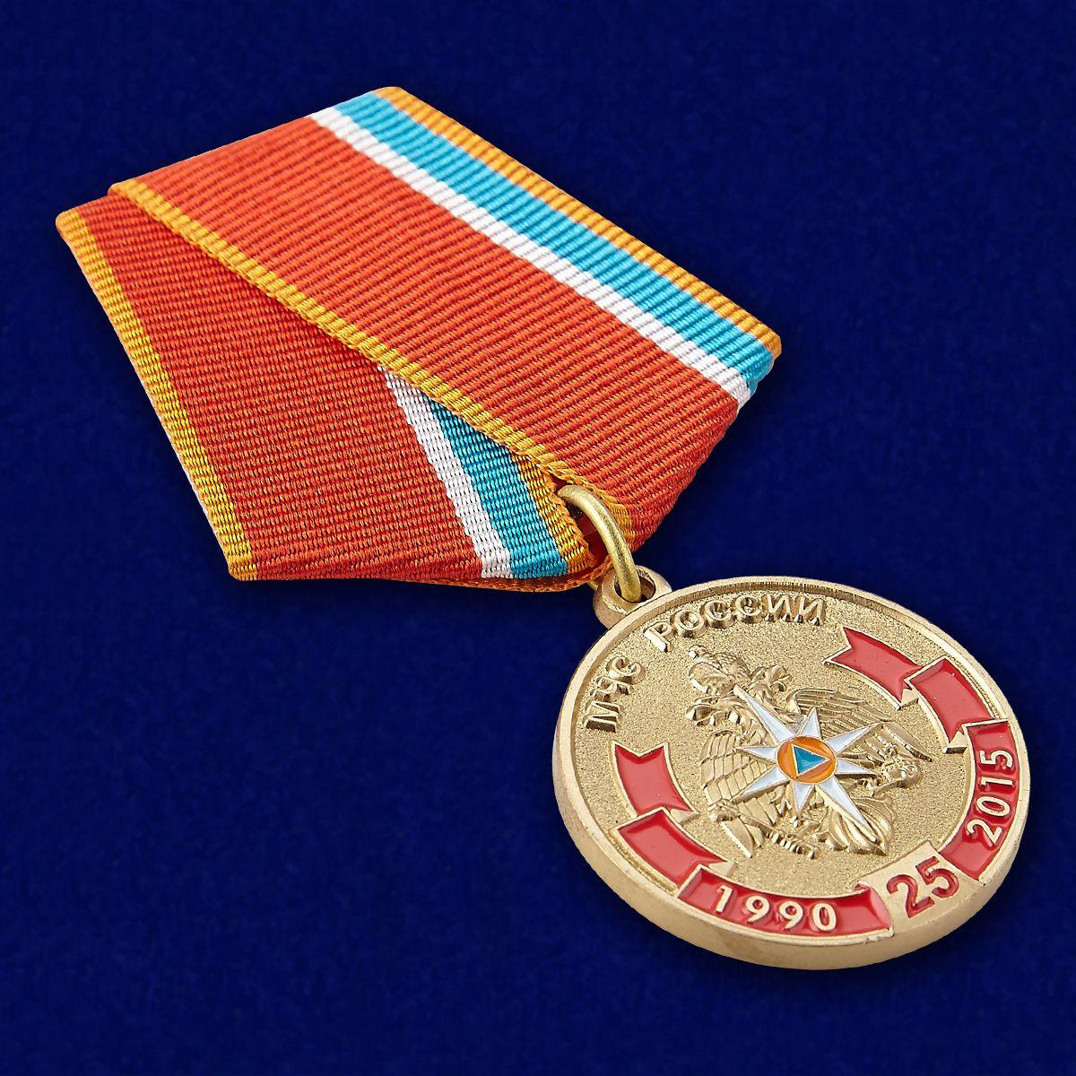 Юбилейные медали купить в СанктПетербурге в магазине