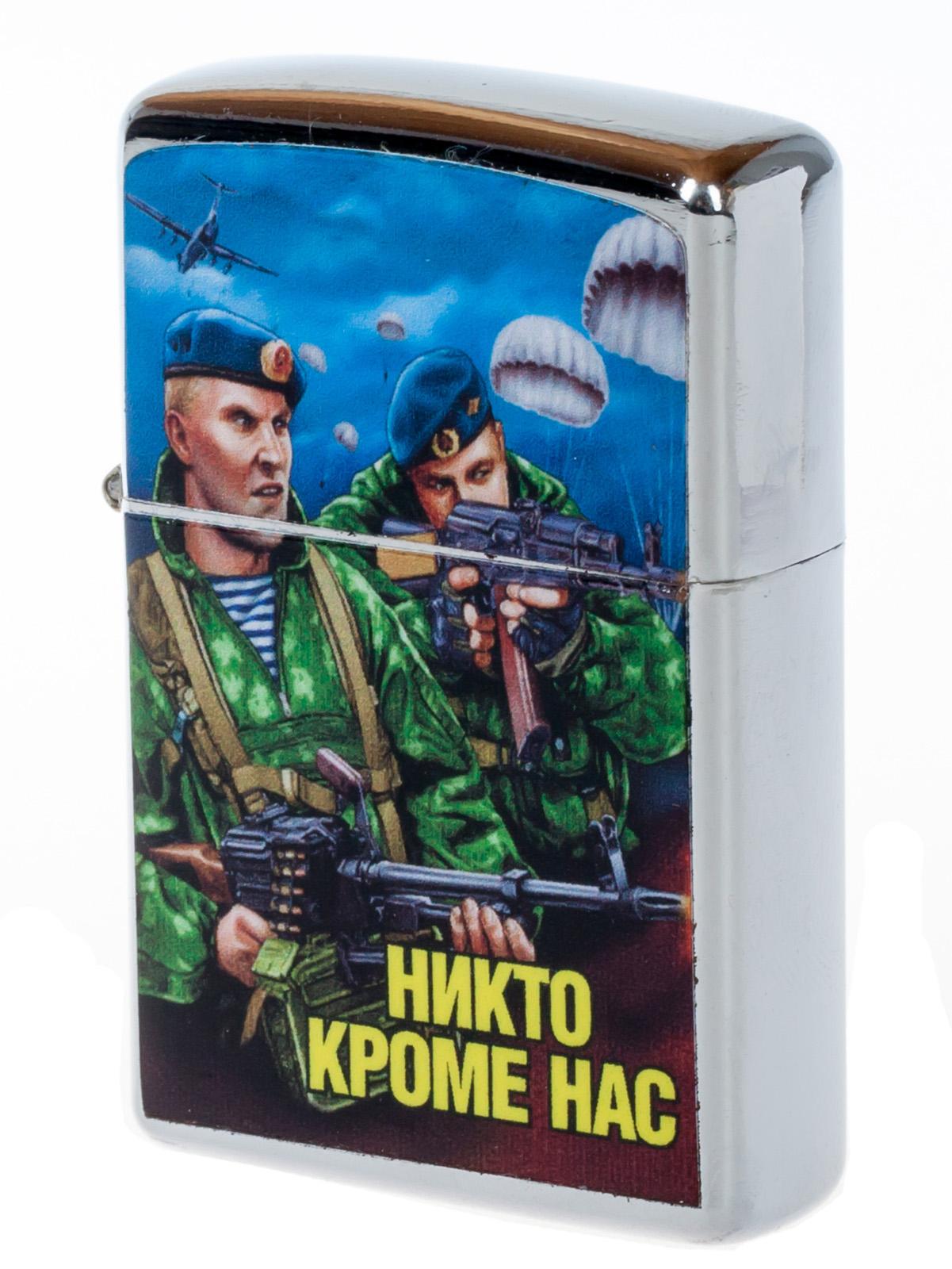 Зажигалка бензиновая «За ВДВ» с изображением десантников