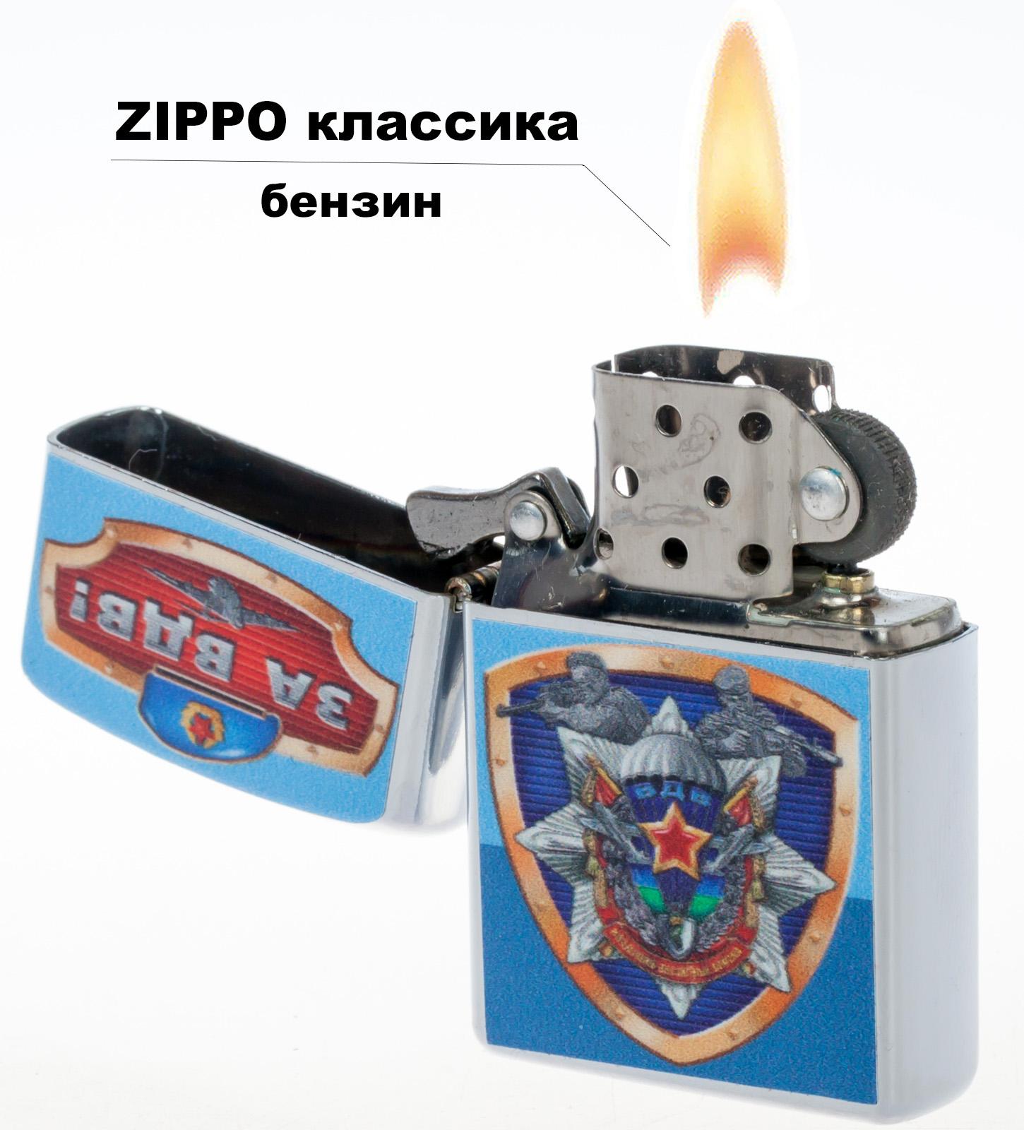 """Зажигалка для десантников """"За ВДВ!"""" - классика по выгодной цене"""