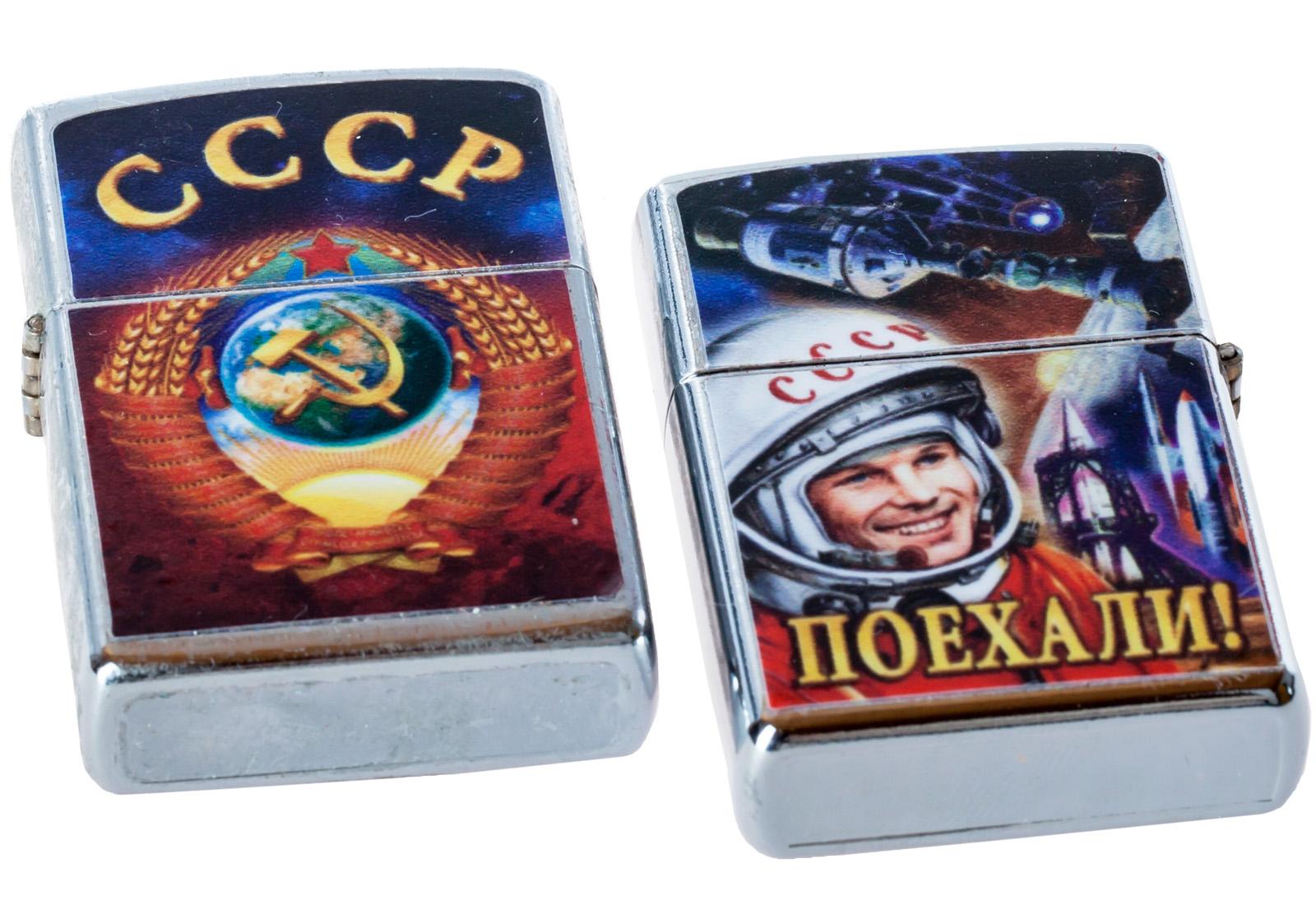"""Купить зажигалку """"Эпоха СССР"""" в качестве сувенира по лучшей цене"""