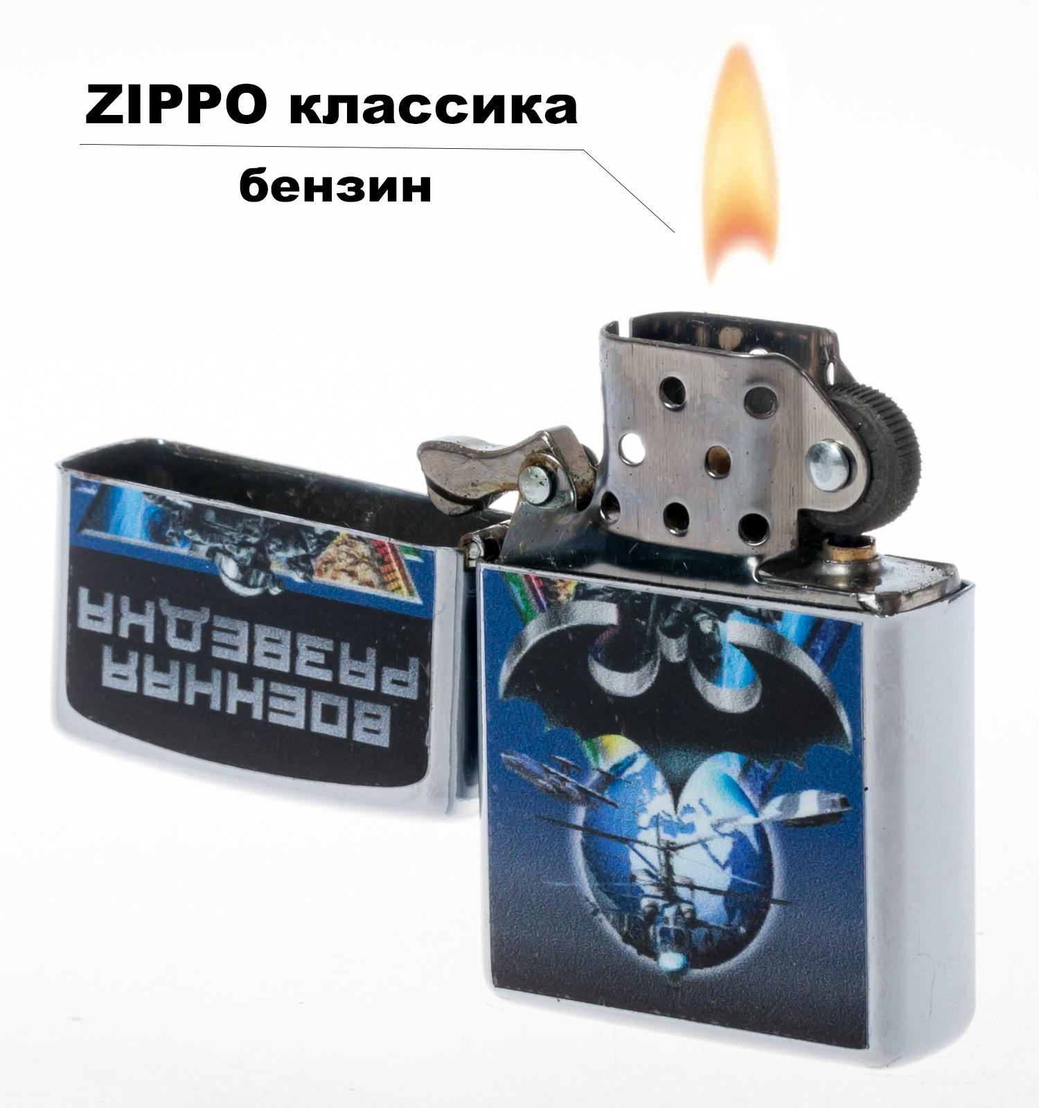 Купить зажигалки Зиппо онлайн в Военпро