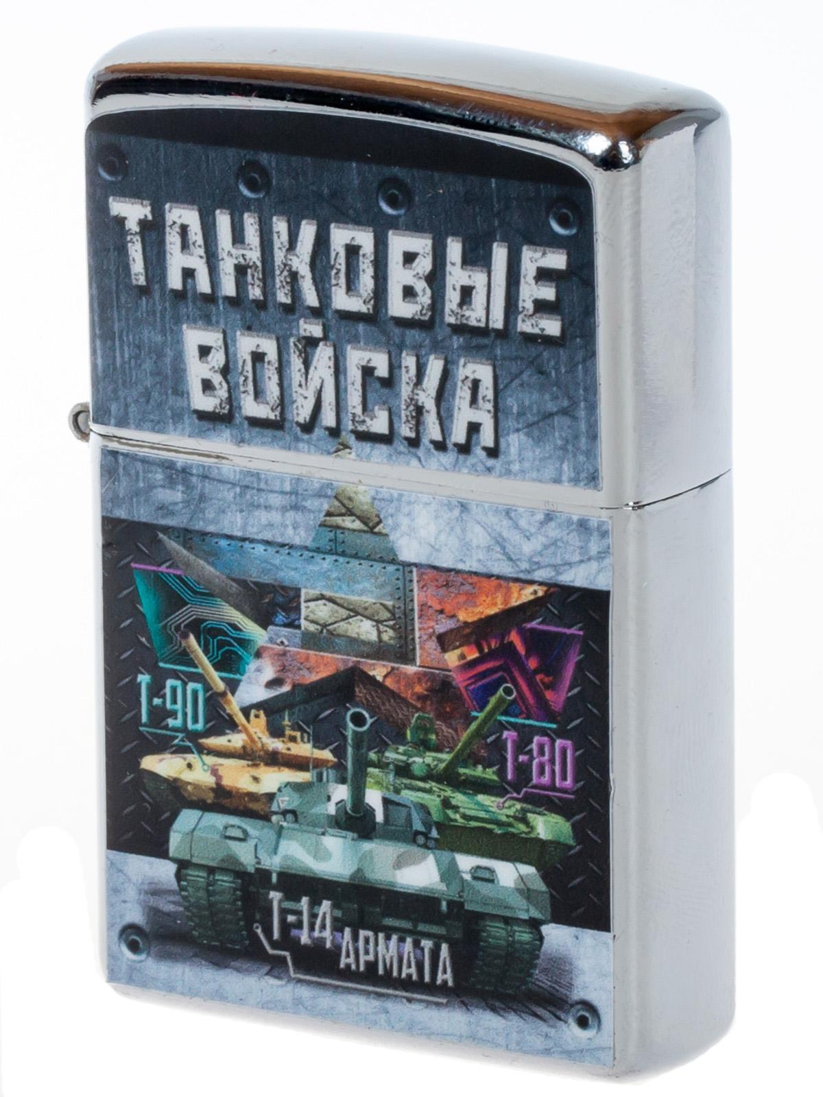 """Оригинальная зажигалка """"Танки России"""" для танкистов"""
