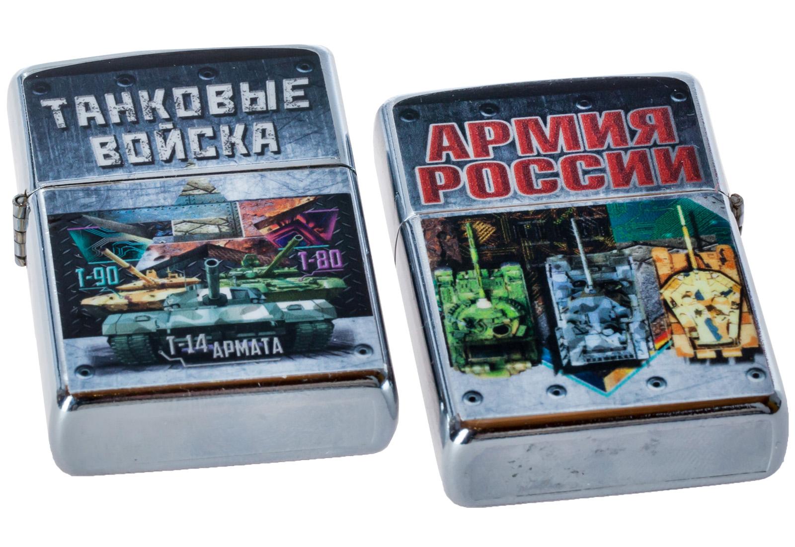 """Купить зажигалку """"Танки России"""" в качестве сувенира"""
