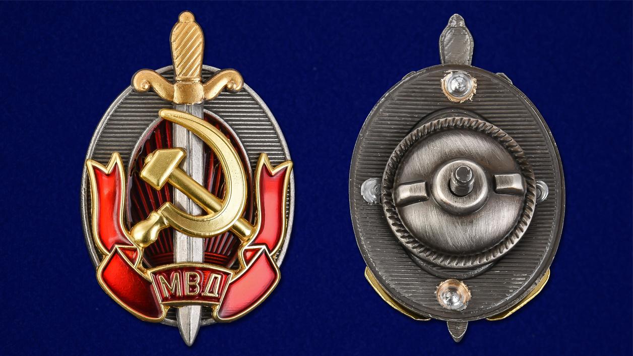 Отличник белорусии награжденных знаком милиции список сотрудников