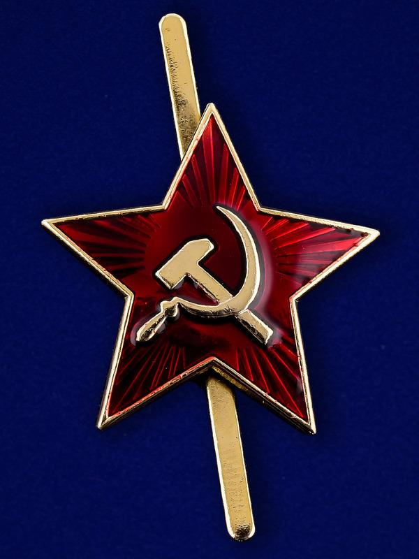 Пилотки звезд россии 13